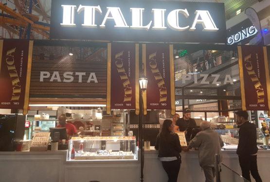Bonne nouvelle pour les amoureux de l'authentique cuisine italienne: Le restaurant «ITALICA» situé dans le Canyon Ice Mall à Eilat n'a pas fermé: Il a tout simplement déménagé cent mètres plus loin sur la droite. Et pour le reste, rien n'a changé: pas moins de 12 sortes de pates et raviolis frais et plusieurs sortes […]
